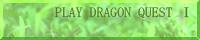 PLAY DRAGON QUEST1 - ドラクエ1攻略